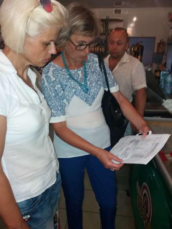 У Великоолександрівському районі проводяться заходи  державного контролю щодо операторів ринку харчових продуктів