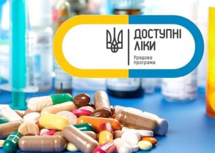 Держпродспоживслужба продовжує роботу зі здійснення моніторингу застосування державних регульованих цін в рамках Урядової програми «Доступні ліки»