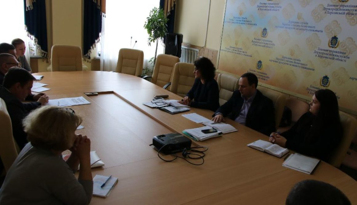 На Херсонщині обговорили питання взаємодії державних територіальних органів, які здійснюють контроль у сфері ринкового нагляду