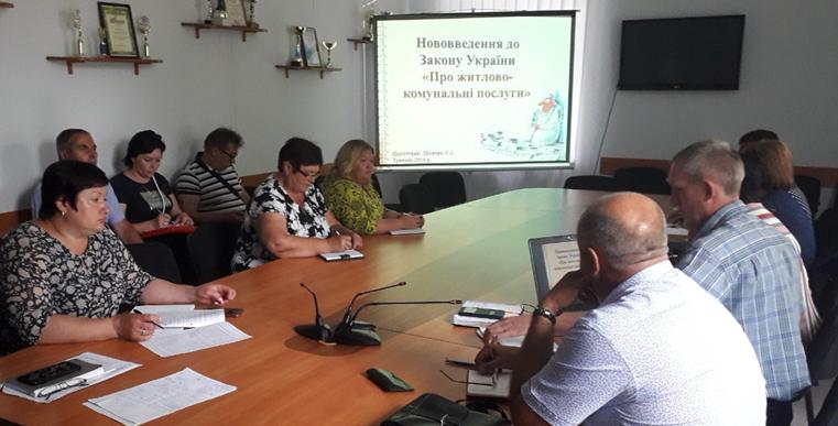 Робоча нарада з керівниками житлово-комунальних підприємств Нововоронцовського району