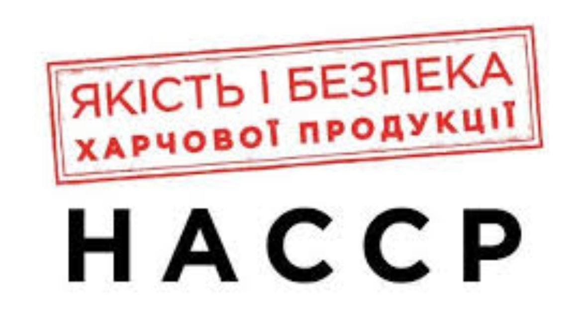 Новини Іванівського району проведення семінар-наради