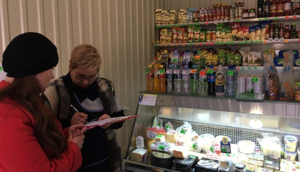 Збір інформації щодо обігу спредів та сумішей рослинно – вершкових на потужностях операторів ринку харчових продуктів міста Каховка