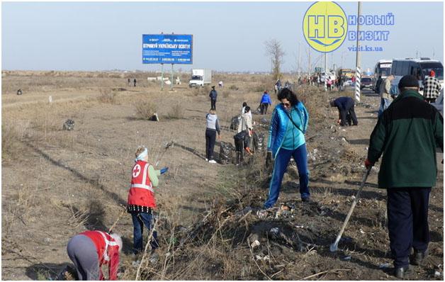 """Акція «ЕКО-бум!» прибирання території біля КПВВ """"Чонгар"""""""