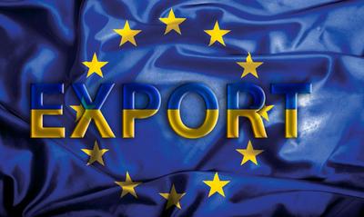 До уваги виробників посадкового та насіннєвого матеріалу томатів та перцю, а також  суб'єктів господарювання,  що планують їх експорт до країн Європейського співтовариства