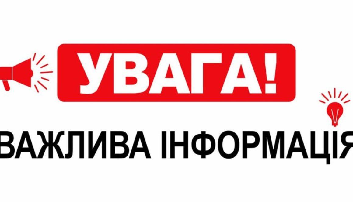 Аварія каналізаційного колектору в м. Херсоні