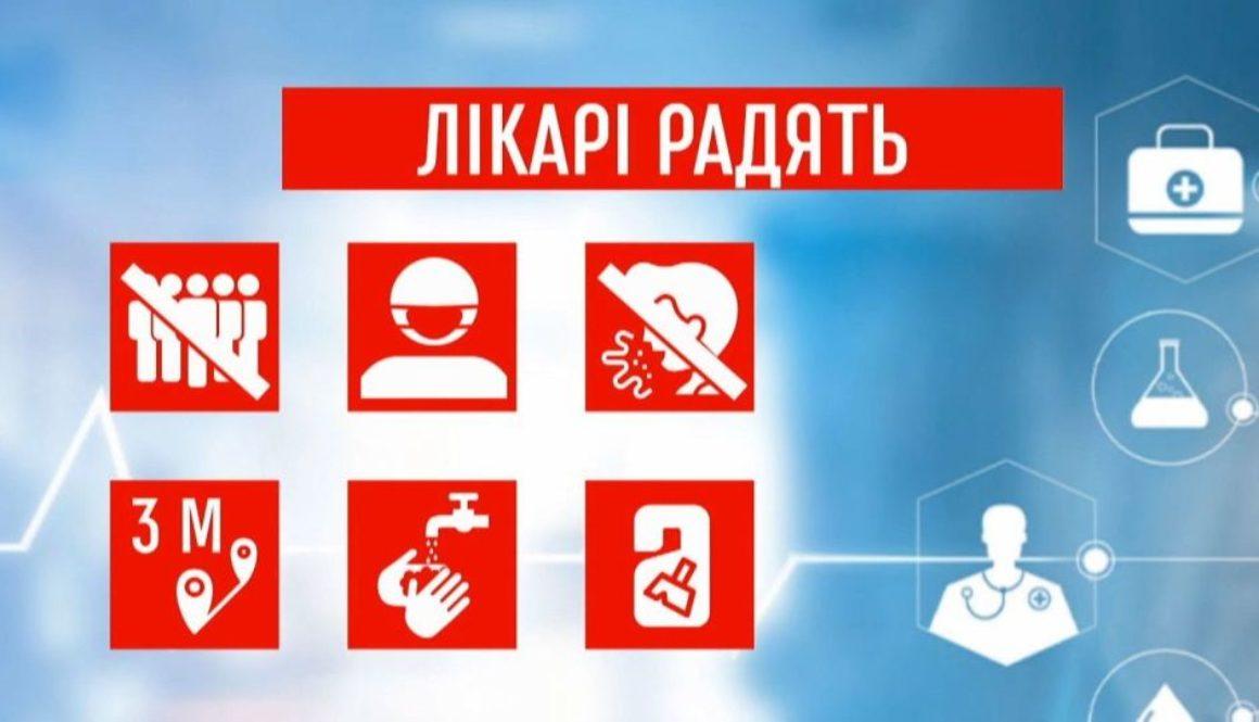 Заходи щодо профілактики грипу та ГРВІ в Каховському районі