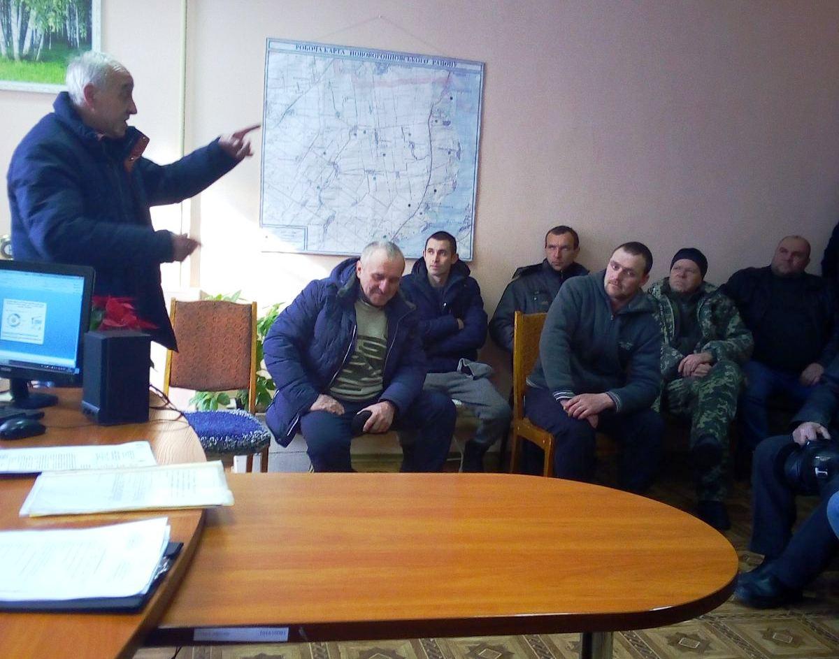 З аграріями та бджолярами  Нововоронцовського району проведено семінар-нараду