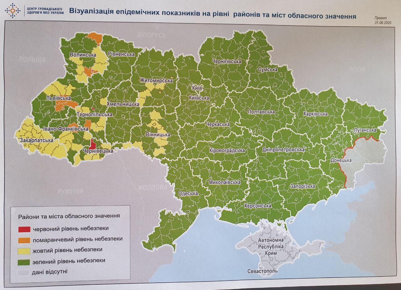 """Херсонщина потрапила до """"зеленої зони"""": що це означає"""