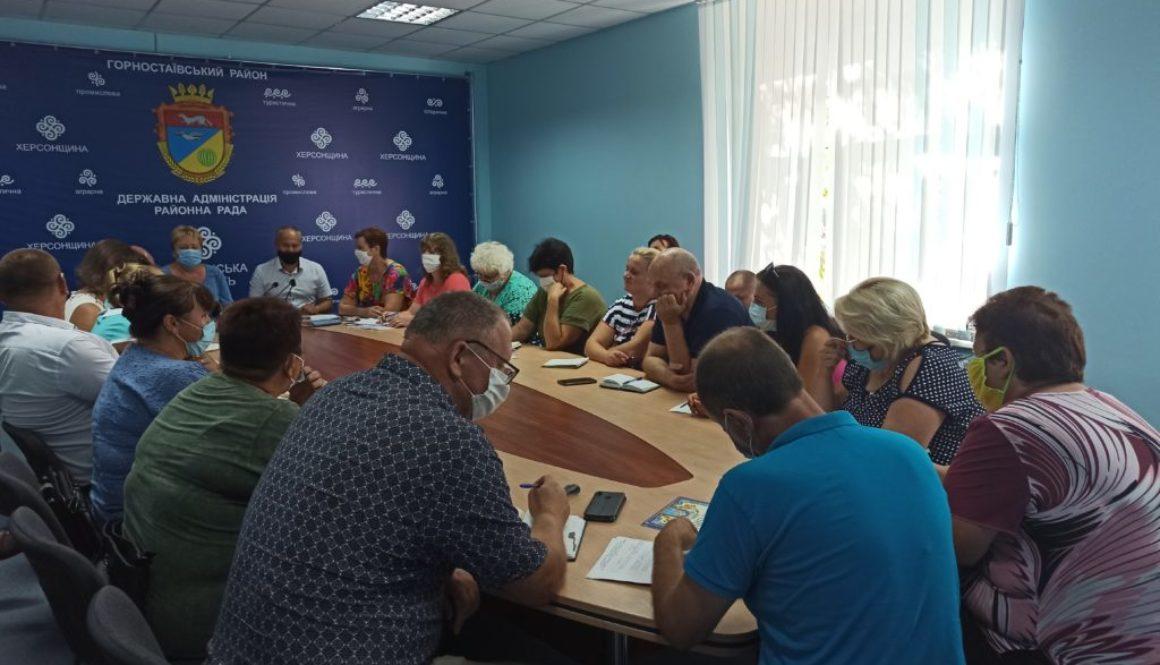 Відбулися семінари-наради для представників освітньої галузі Горностаївської ОТГ