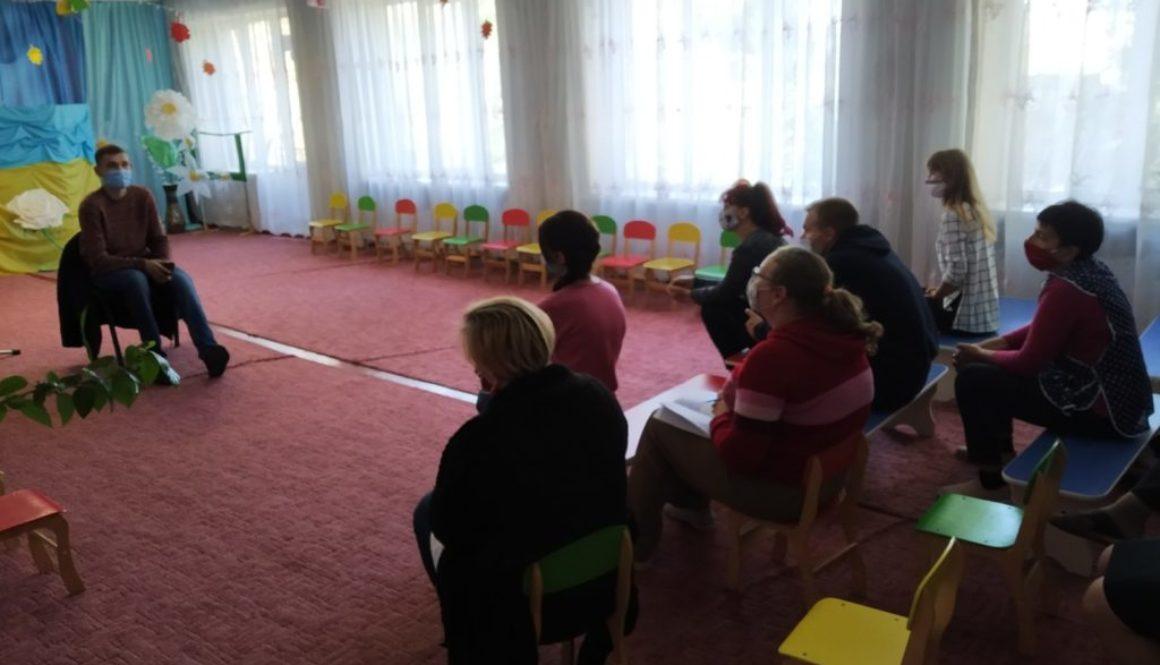 В Іванівському районі обговорили питання дотримання карантинних вимог у дитячих садочках