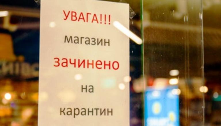 З 8 січня в Україні почали діяти посилені карантинні обмеження
