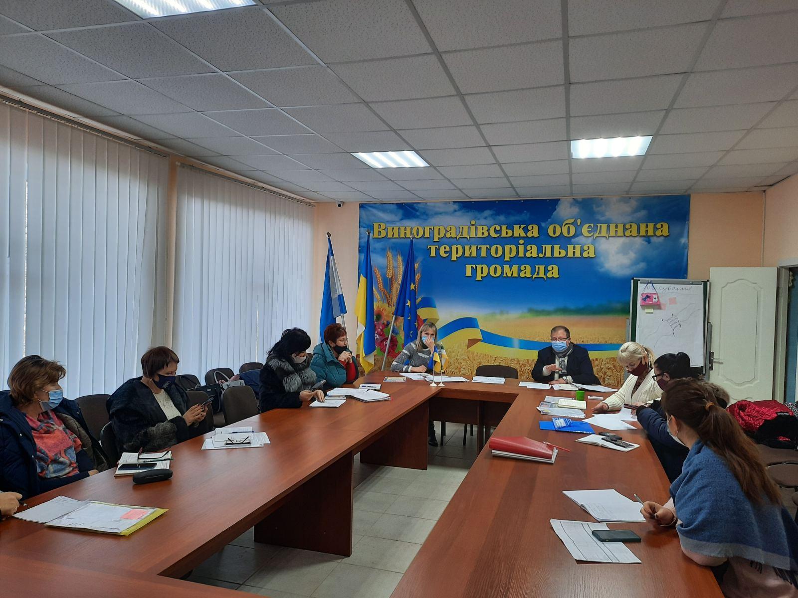 У Виноградівській громаді обговорили питання безпечного харчування в закладах освіти