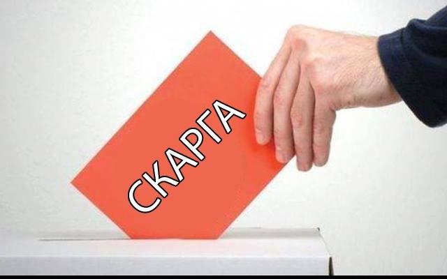 Українці найбільше скаржаться на якість непродовольчих товарів та послуги ЖКГ