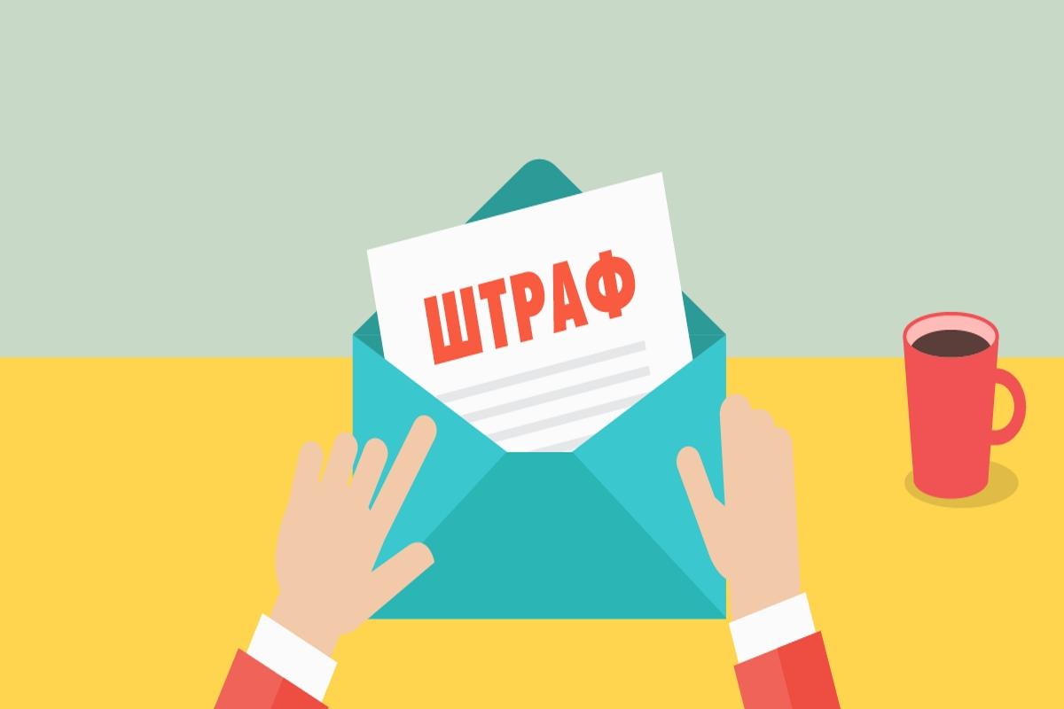 Штрафи за дискримінаційну рекламу потрібно збільшити – Владислава Магалецька