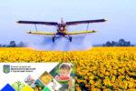 Головне управління Держпродспоживслужби в Херсонській області долучає до інформаційної кампанії стосовно безпечного поводження з пестицидами та агрохімікатами районні адміністрації та органи місцевого самоврядування.