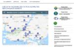 До уваги суб'єктів господарювання: оновлено онлайн-карту суб'єктів насінництва та розсадництва, що зареєстровані на території Херсонської області