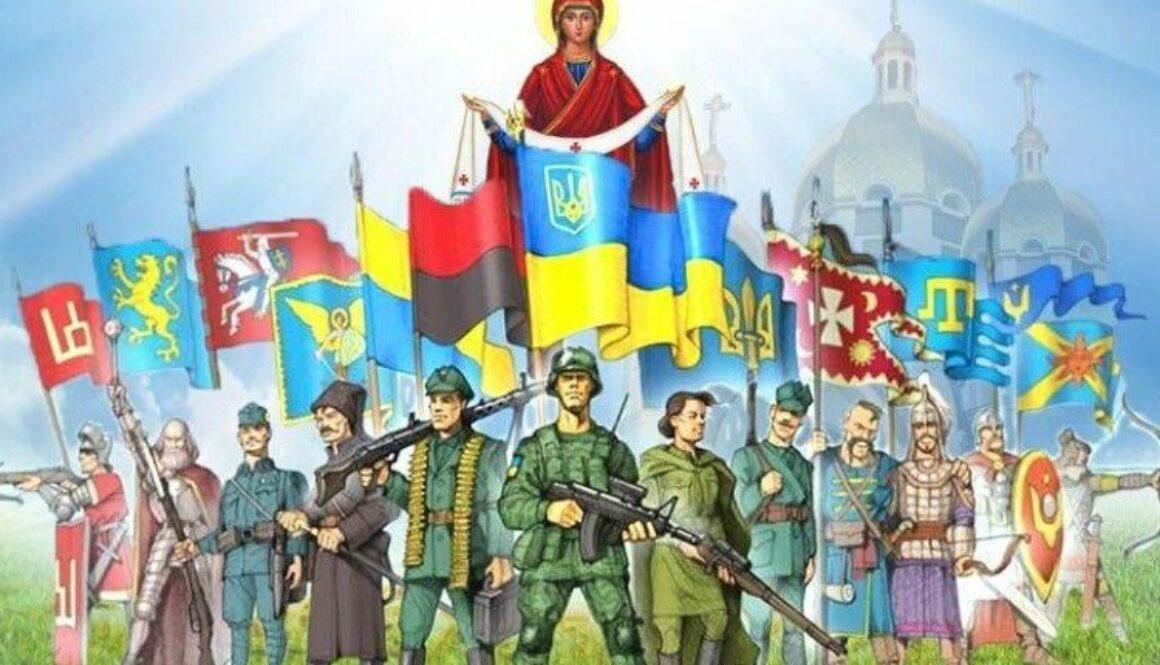 Вітаємо з Днем захисників та захисниць України та святом Покрови Пресвятої Богородиці